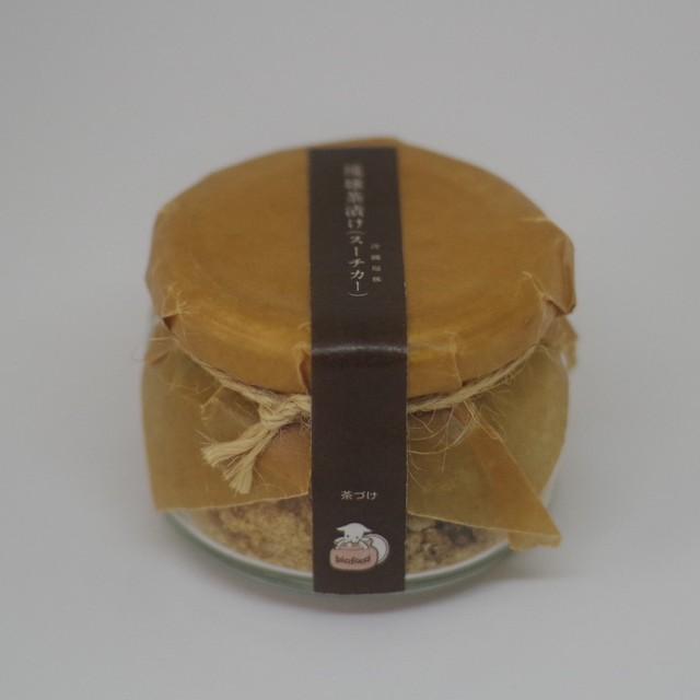 【ビンfood】琉球茶漬け(スーチカー)