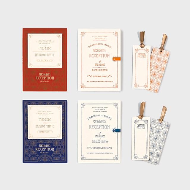 活版印刷の招待状・席次表・席札セット TITLE PAGE 「本の扉」70セット