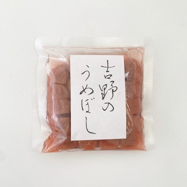 新米味わいセット