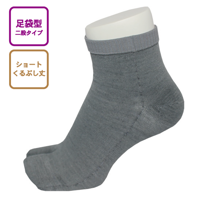 【Inner-Fact】Tabi Short Socks (Light Grey)