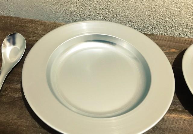 松野屋 アルマイトカレー皿 大 24cm