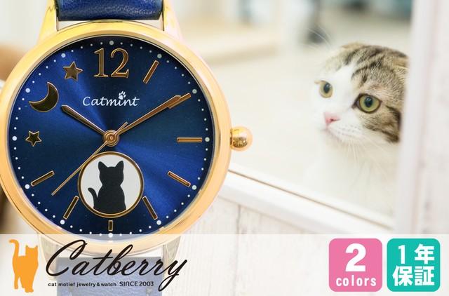 腕時計 猫のいる窓