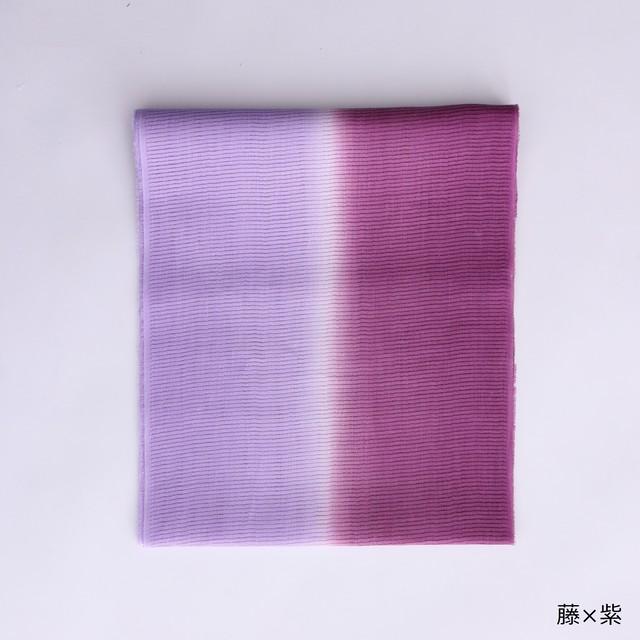 帯揚 かわせみ  麻二色暈:藤×紫