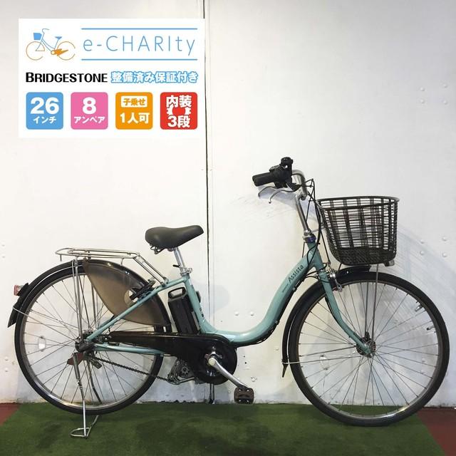 電動自転車 ママチャリ BRIDGESTONE アシスタDX P.XシーニックGミント 26インチ 【YS022】 【横浜】