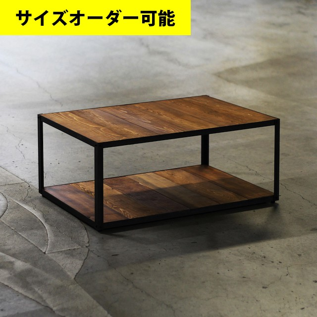 IRON BAR SQUARE LOW TABLE[BROWN COLOR]サイズオーダー可
