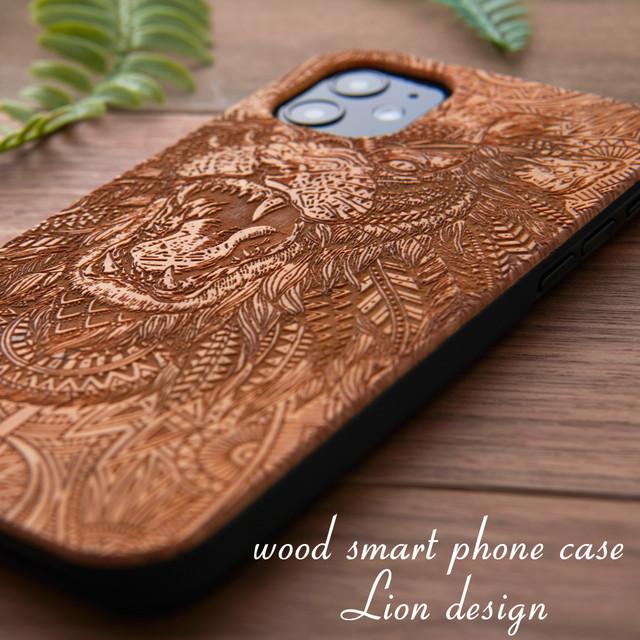 おしゃれな木製 iphoneケース 動物シリーズ らいおん iphonese 第二世代 iphone11 かっこいい iphoneXs max 天然木 ウッドケース iphone7 6s ライオン