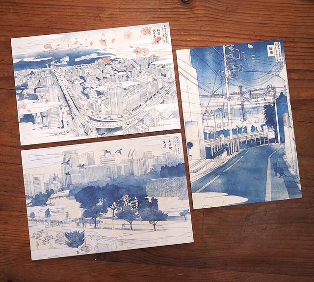 「東京ランドスケープ」ポストカード3枚セット