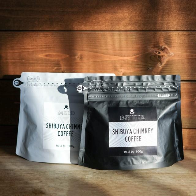 【定期便】SHIBUYA CHIMNEY COFFEE (コーヒー豆)BITTER,MILD100g各1袋