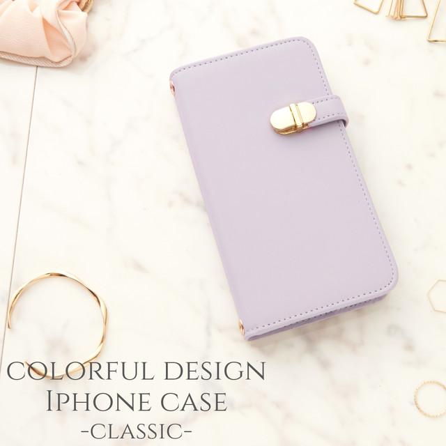 iphone SE(第二世代) ケース 手帳型 ミラー付き かわいい iphone 11 pro カバー 手帳 大人 可愛い iphoneXR iphone8 7 Xs おしゃれ アイフォン se2 カジュアル スタンド マグネットなし ラベンダー