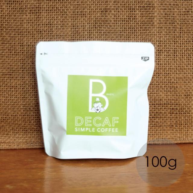 インドネシア【カフェインレスコーヒー】100g