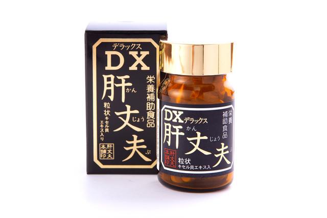 「DX肝丈夫」瓶入り(120粒)