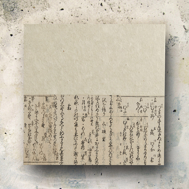 AT-KS009T歌枕秋寝覚/ 出雲雲文 真菰 No.002