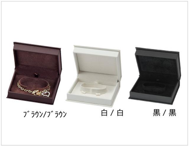 ブレスレットケース 合皮ケース ブレアコレクション12個入り BL-203B