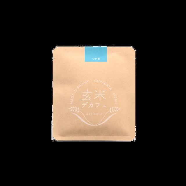 玄米デカフェ飲み比べセット【6銘柄】