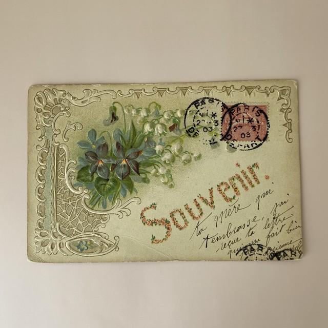 アンティーク muguet et violettes ポストカード   /  vp0222