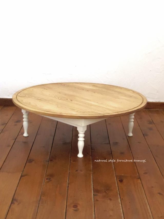レトロな雰囲気・折り畳めるちゃぶ台(ホワイトカラー)