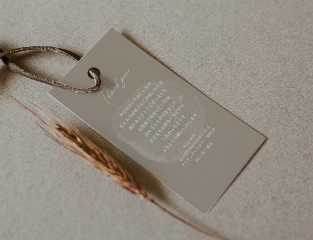 37円~/枚 サンキューカード 印刷代込 【年輪】│結婚式 ウェディング
