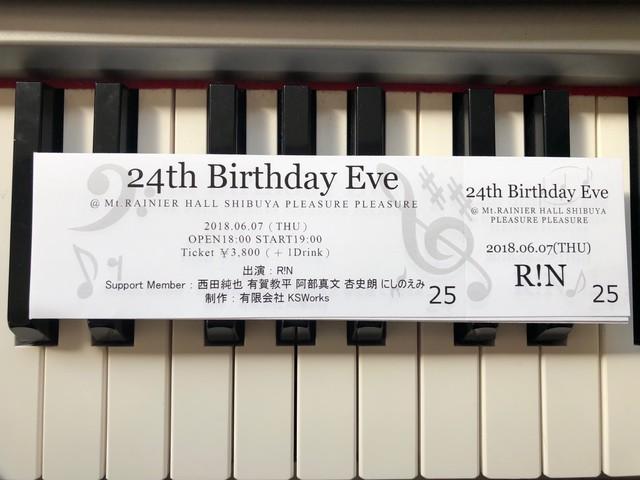 R!N 6/7(木)ワンマンライブ@渋谷マウントレーニアホール