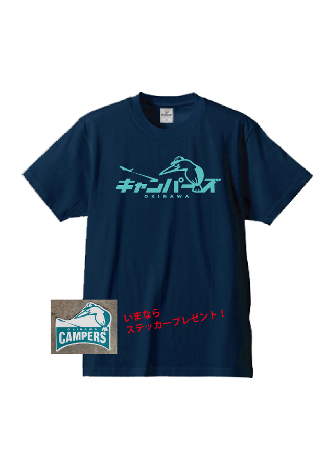 CAMPERS  Teeシャツ ビジター用