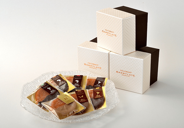 CALLEBAUT®️ BARRYLATE  ORANGETTE  SINGLE  ORIGIN  6s+Gold chocolate シングルオリジン6種+ゴールドチョコレート