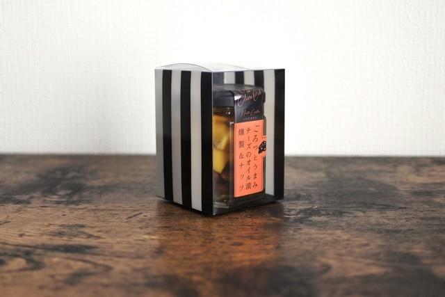 【クリアボックス入】ごろっとうまみチーズのオイル漬<燻製&ナッツ>