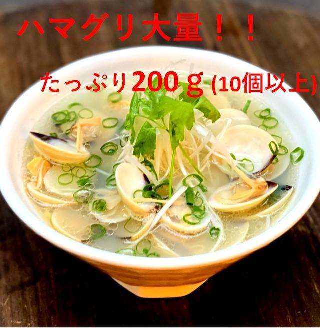 (0357)【羽田市場特製!】本仕込み貝だしハマグリらーめん