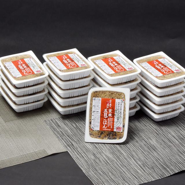 玄米五目ごはん20パックセット [Organic mixed brown rice×20]
