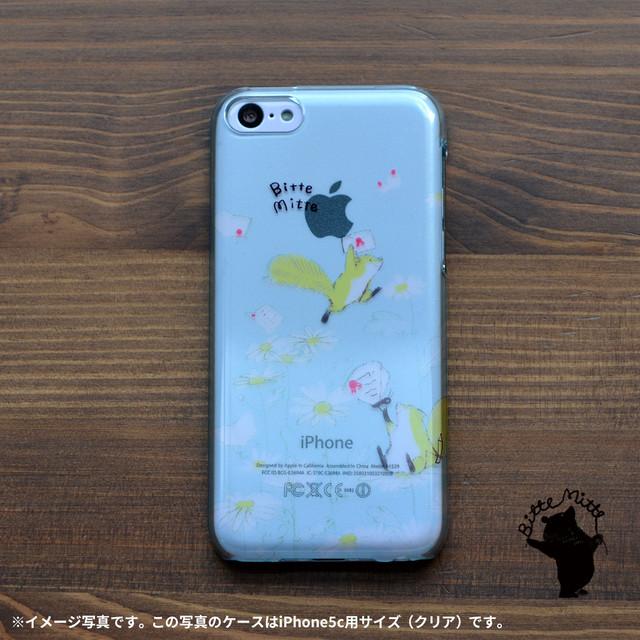 【限定色】iphone5c ハードケース クリア スマホケース iphone5c クリアケース iphone5c クリア ケース キラキラ かわいい リスと郵便/Bitte Mitte!
