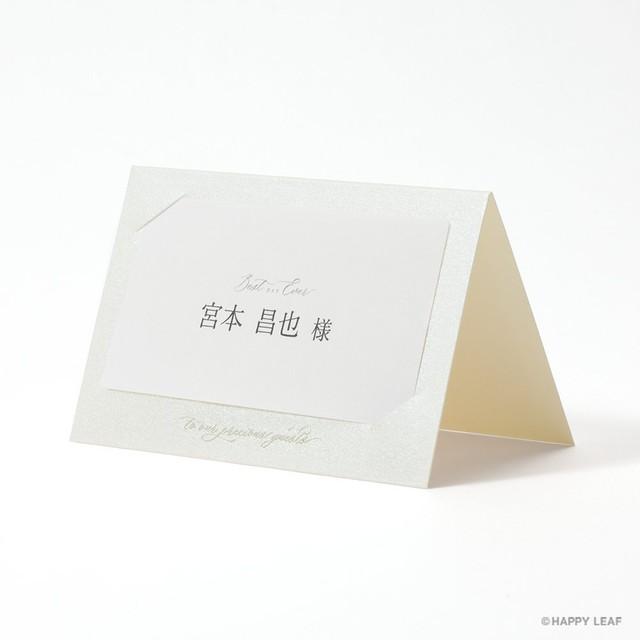席札(パール)/10枚