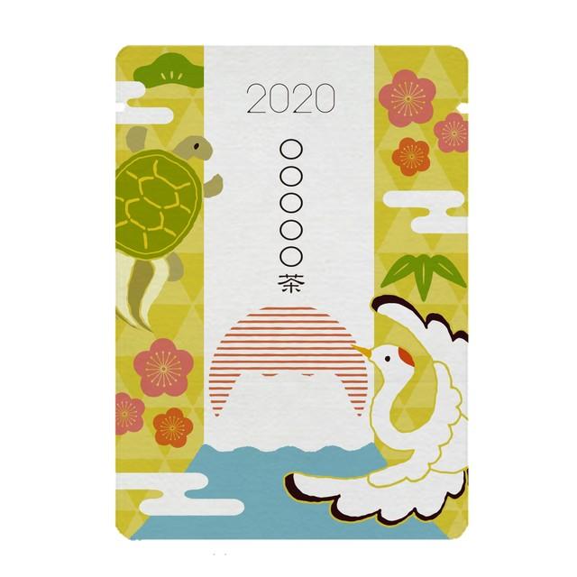 【カスタム対応】鶴亀柄(10個セット)|年末年始|オリジナルプチギフト茶