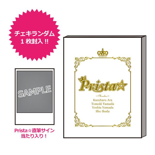 【Prista☆】AGF★チェキホルダー