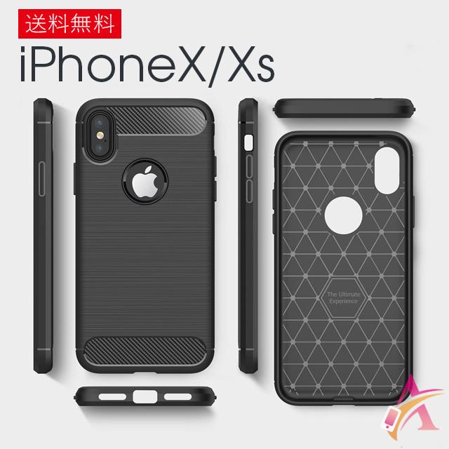 送料無料 iphone x ケース iphone xs シンプル カバー マークが隠れない