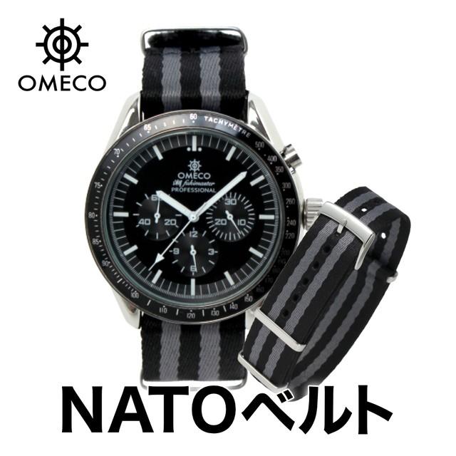 OMECO オメコ 潮FUKIMASTER 20mm 対応 NATOベルト NATOストラップ