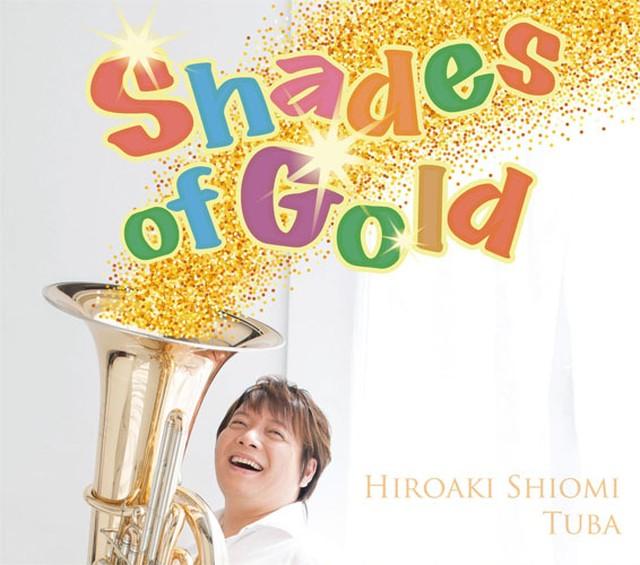 「シェイズ・オブ・ゴールド」潮見裕章 テューバソロアルバム4(WKCD-0088)