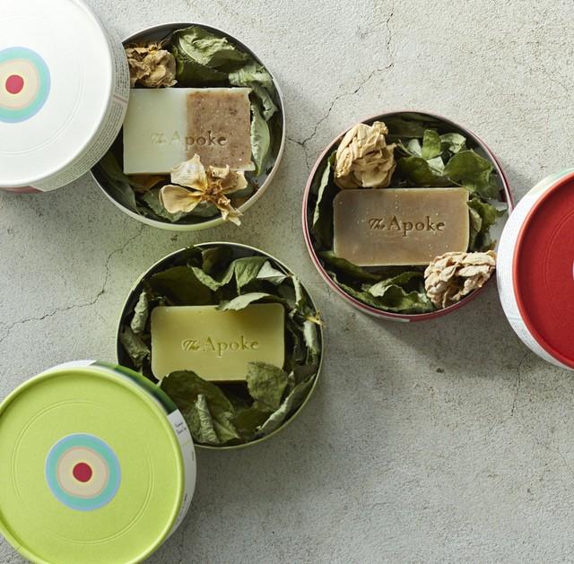 【ギフト用】 緑茶石鹸 Botanical soap