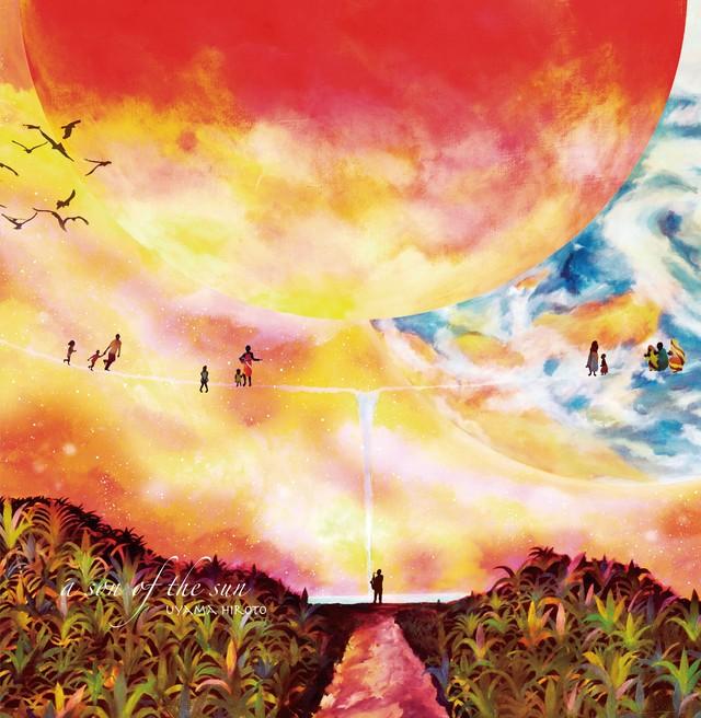 【ラスト1/LP】Slum Village & Abstract Orchestra - Fantastic 2020 V.2