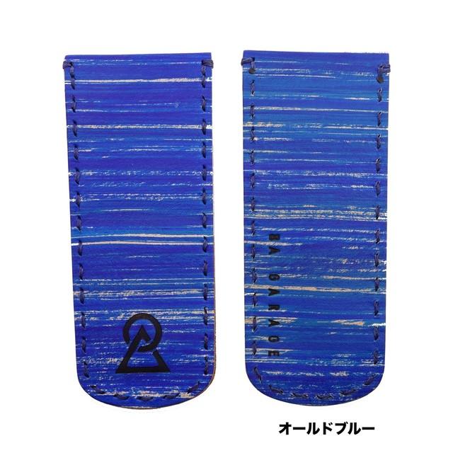 レザーハンドルカバー(スリップメスティン_レギュラー・スモール用)