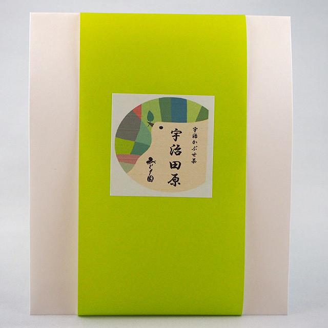 店主焙煎「宇治田原」 45g缶入