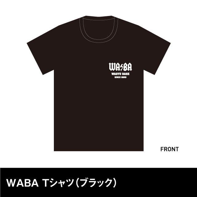 WAGYU BASE  霜降りBOX Tシャツ(ブラック)