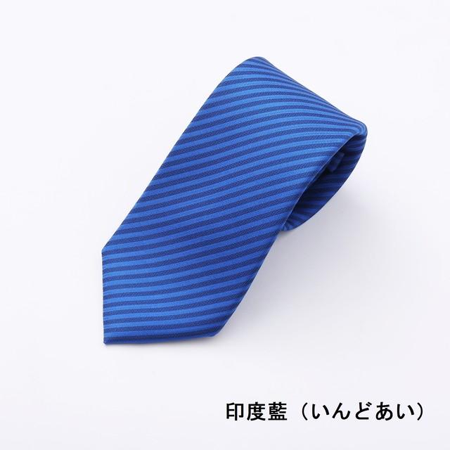 ネクタイ「衿結」五徳シリーズ  義【白虎】:印度藍