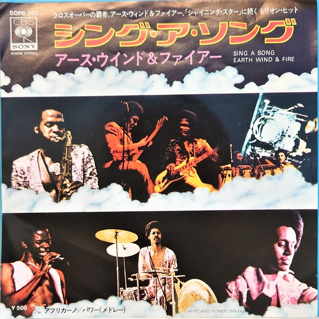 [中古7inch]  Earth, Wind & Fire ‎– Sing A Song