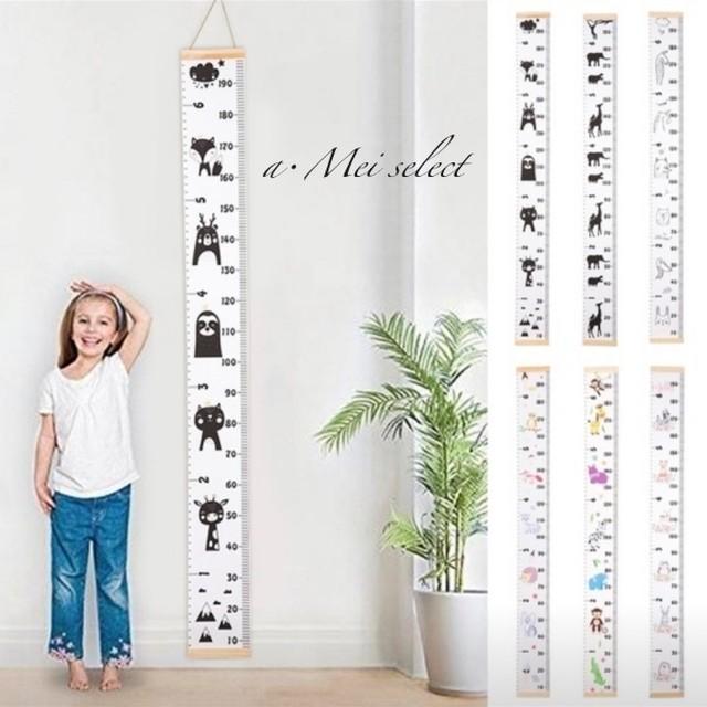 海外大人気お洒落 可愛い 子供の身長測定インテリア キッズルーム アニマル モノトーン デザイン