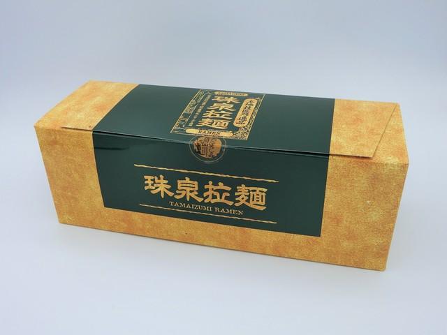 珠泉拉麺(5食入)醤油味