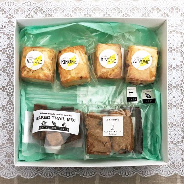 キノネの焼菓子おすすめセット