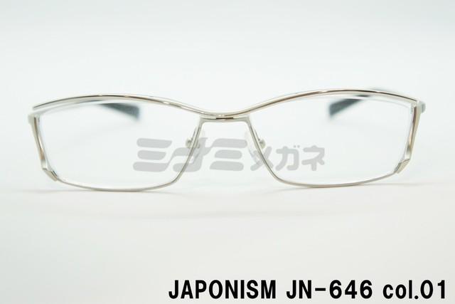 JAPONISM(ジャポニスム) JN-653 col.03