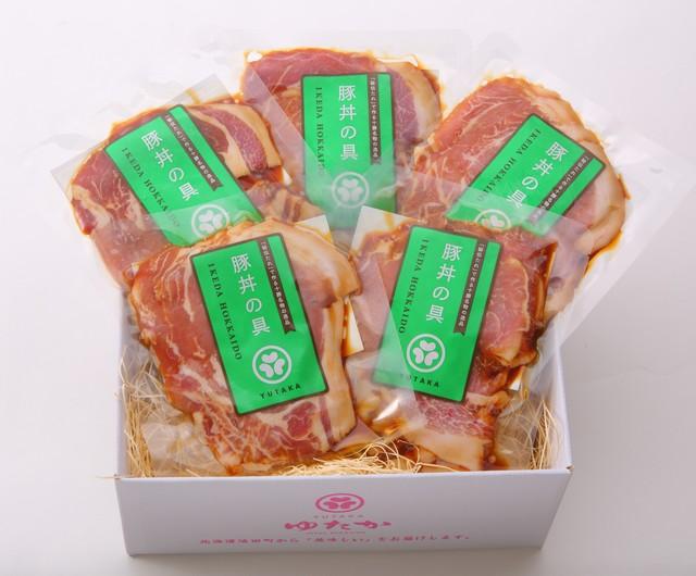 【数量限定】ハンバーグ食べ比べセット 5個入