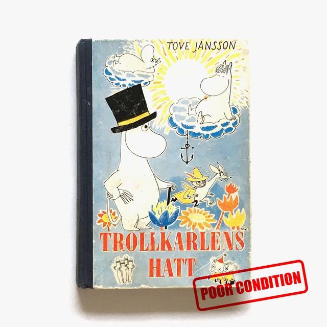 トーヴェ・ヤンソン「Trollkarlens hatt(邦題:たのしいムーミン一家)」《1957-01》