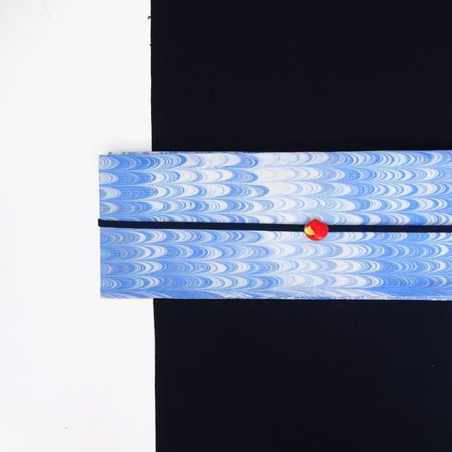 綿 の 半 巾 帯[ 澄 ]