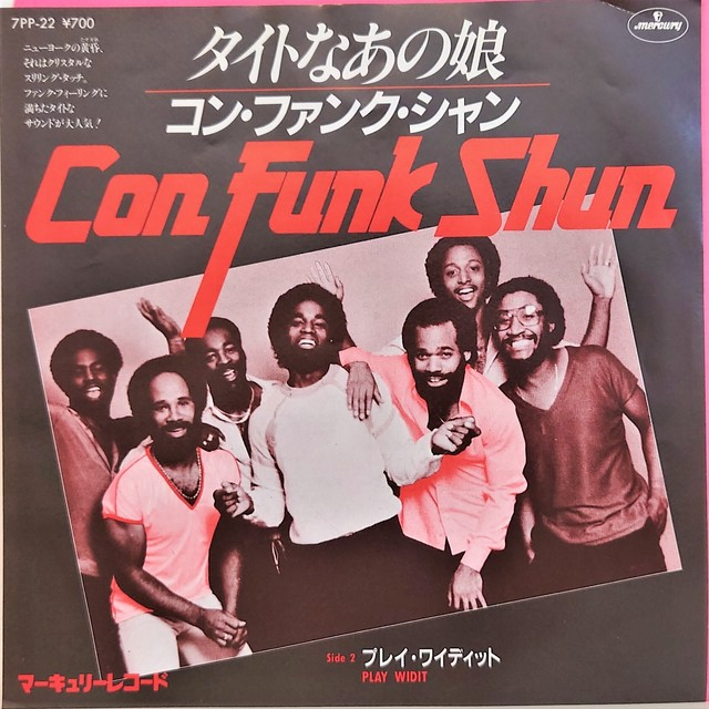 [中古7inch]  Con Funk Shun ‎– Too Tight