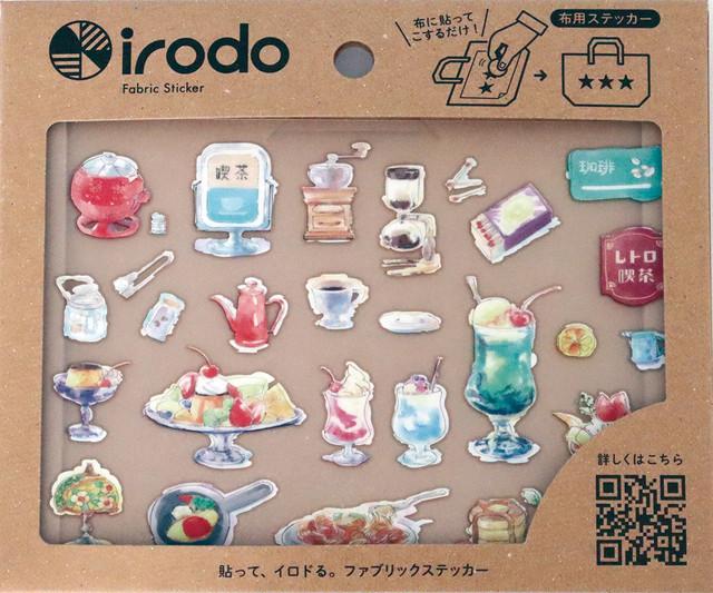 レトロカフェ【アイロン不要・布用シール】irodo(イロド) 90134